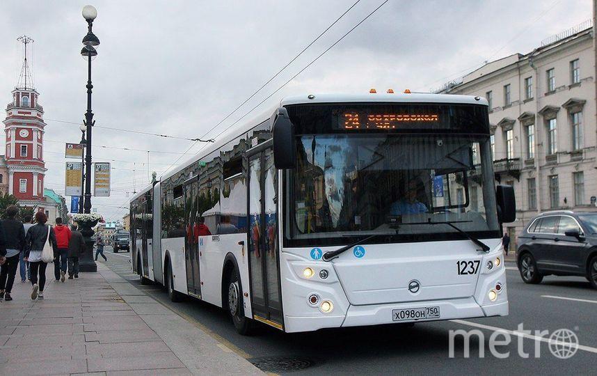 Так выглядит большой автобус Лиаз. Фото предоставлено Пассажиравтотрансом