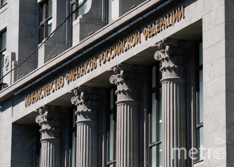 Здание министерства финансов РФ на улице Ильинка в Москве. Фото РИА Новости