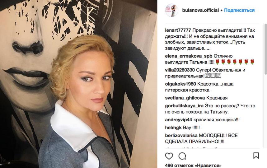 После появления новых фото Татьяны Булановой поклонники заподозрили звезду в пластике лица. Фото Скриншот Instagram: @bulanova.official