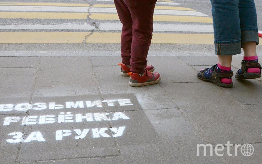 Граффити. Фото mos.ru