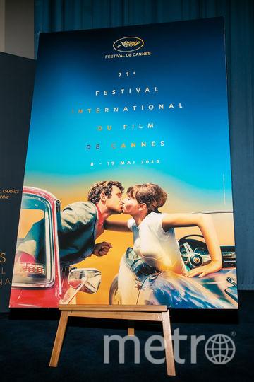 На плакате фестиваля кадр из фильма Годара. Фото Getty