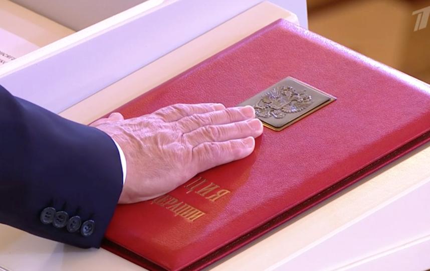 Владимир Путин приносит присягу. Фото Скриншот Первый канал