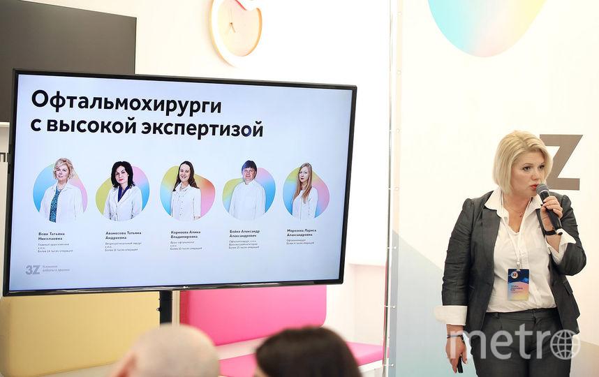 В столице открылась клиника заботы о зрении 3Z.