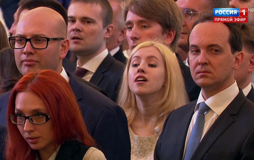 Инаугурация Путина. Фото скрин-шот, Скриншот Youtube