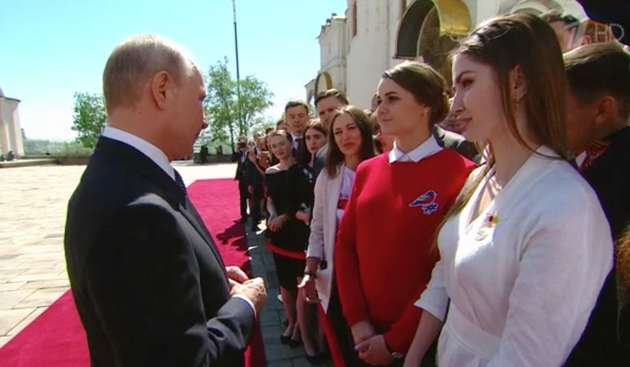 Путин и гости церемонии. Фото Скриншот Первый канал