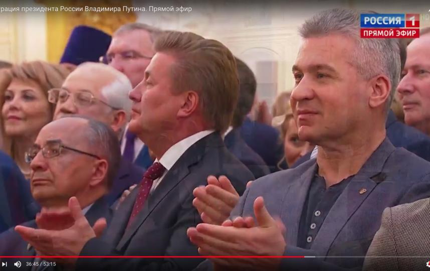 Гости инаугурации Путина. Лев Лещенко. Фото Скриншот Youtube