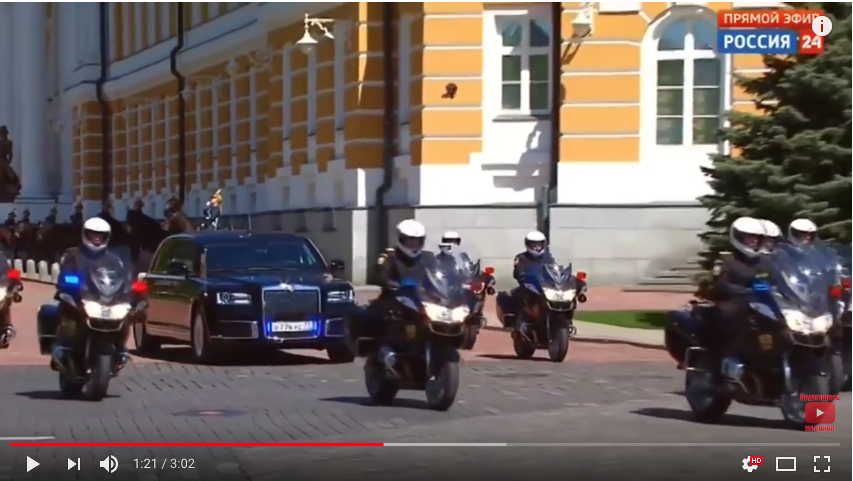 "Лимузин проекта ""Кортеж"". Фото Скриншот Youtube"