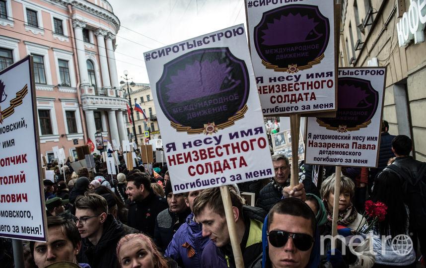 """Бессмертный полк - 2017 год. Фото """"Metro"""""""