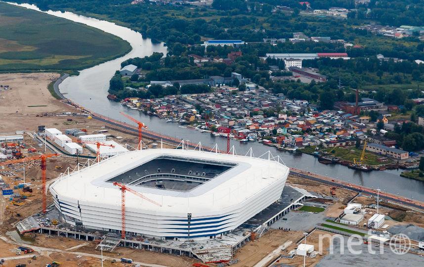 Калининград, стадион. Фото Getty
