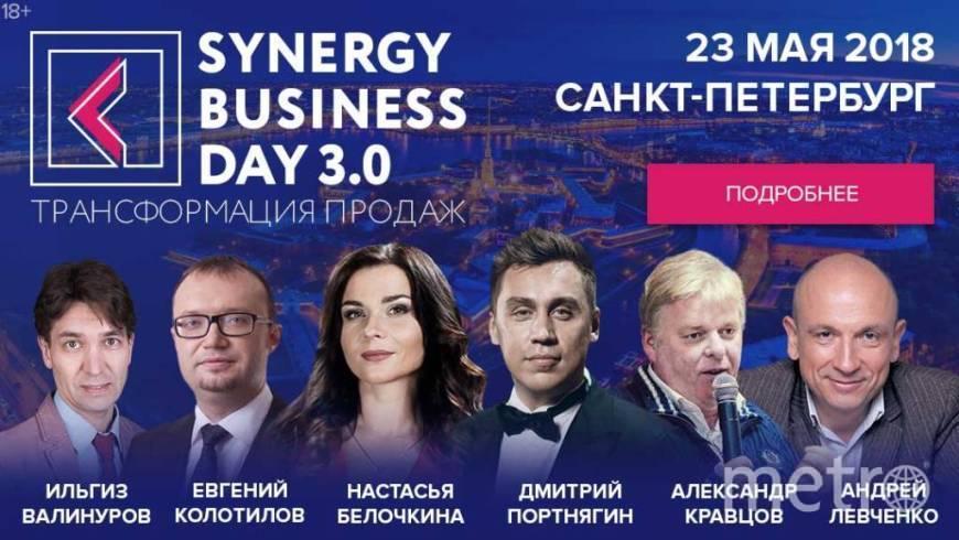 На конференции выступят эксперты. Фото sbd3.ru