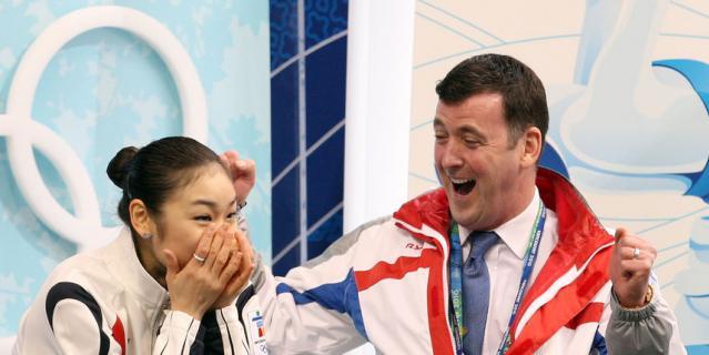 Брайан Орсер и Юна Ким.