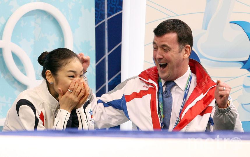 Брайан Орсер и Юна Ким. Фото Getty