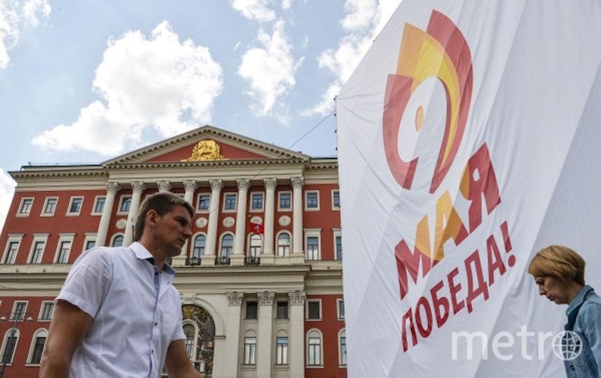 Москва отпразднует День Победы с размахом. Фото РИА Новости