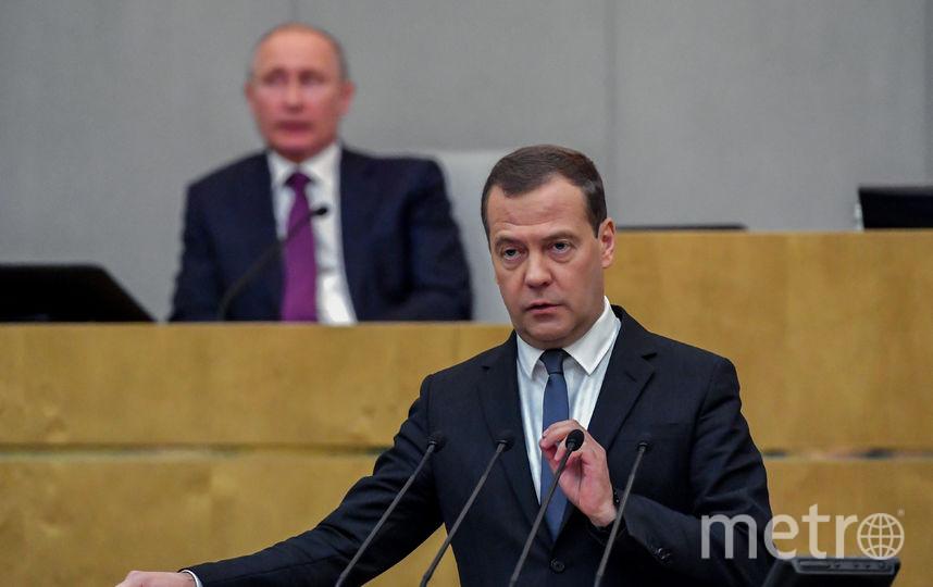 Дмитрий Медведев выступил перед депутатами. Фото AFP