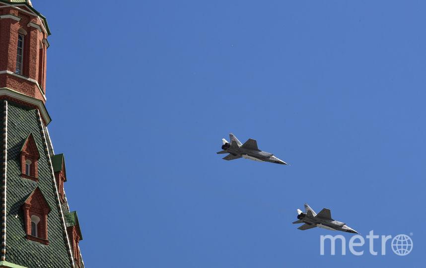 Воздушная часть Парада Победы в Москве. Фото AFP