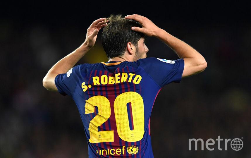 """Защитник """"Барселоны"""" Серхи Роберто. Фото Getty"""