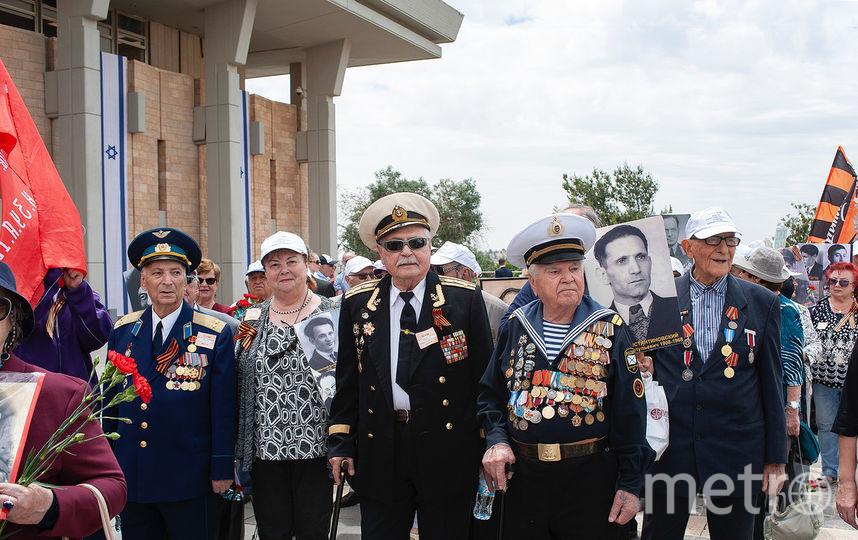 Ветераны и их близкие. Фото пресс-служба Российского еврейского конгресса