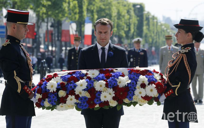 Париж, Франция. Фото AFP