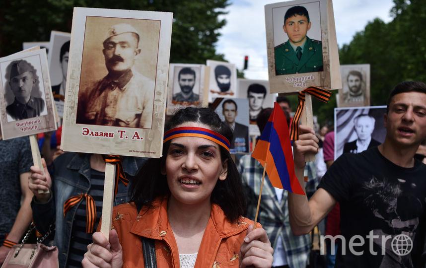 Ереван, Армения. Фото AFP