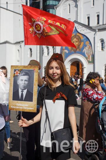 "Анастасия. Фото Василий Кузьмичёнок, ""Metro"""