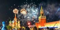 В Москве отгремел праздничный салют в честь Дня Победы. Фото