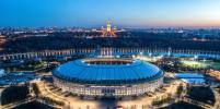 В Москве 13 июня начнут перекрывать дороги из-за ЧМ-2018