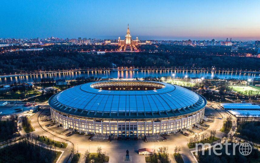 "Олимпийский Комплекс ""Лужники"". Фото AFP"