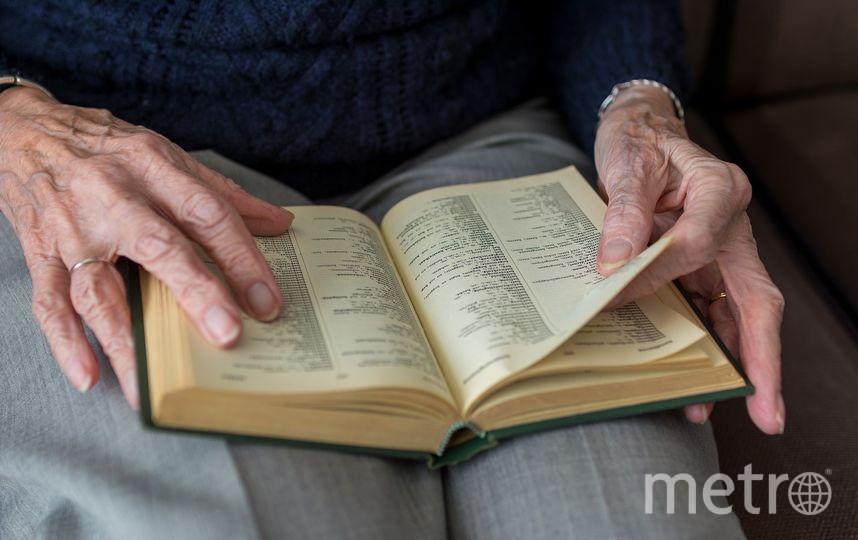 Лишь 6% работников в РФ согласны повысить пенсионный возраст ради развития экономики. Фото Pixabay