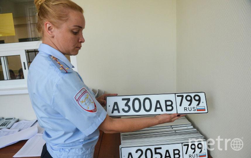 Механизм реализации установки электронных чипов на государственные автомобильные номера находится в стадии проработки. Фото РИА Новости