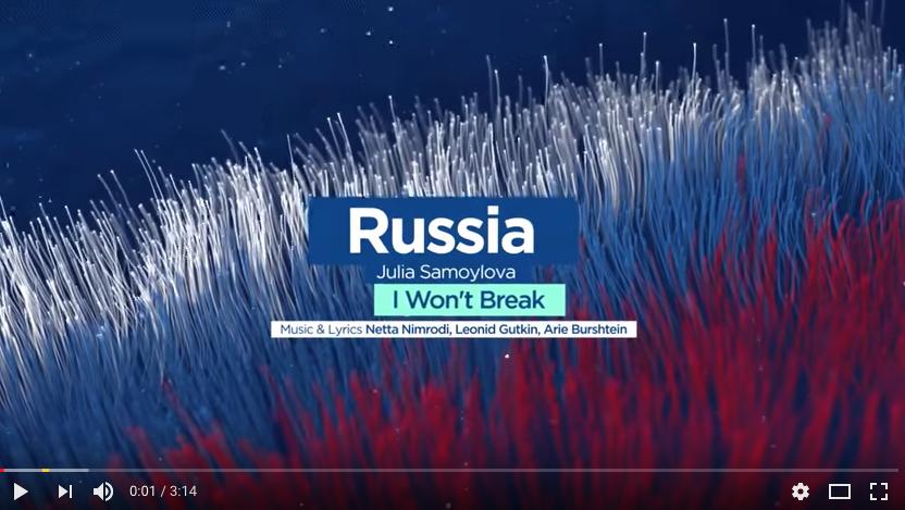 """Самойлова на """"Евровидении-2018"""" исполнила песню """"I won't break"""" (""""Я не сдаюсь""""). Фото скриншот https://www.youtube.com/watch?v=KujGHwyfMWM"""