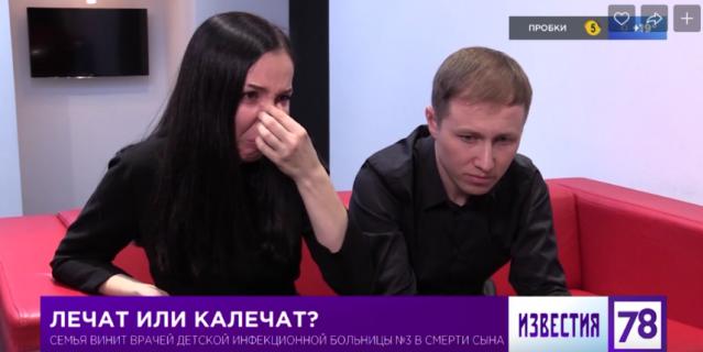 Виктория и Иван Любимовы.