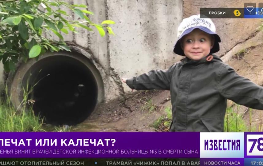 Маленький Ян Любимов. Фото vk.com