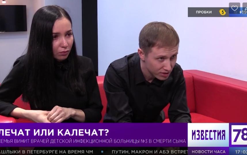 Виктория и Иван Любимовы. Фото vk.com