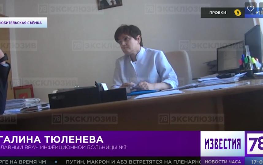 Главный врач больницы - Галина Тюленева. Фото vk.com