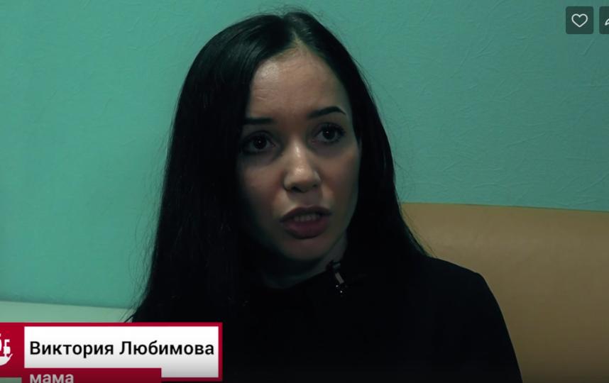 Виктория Любимова. Фото vk.com