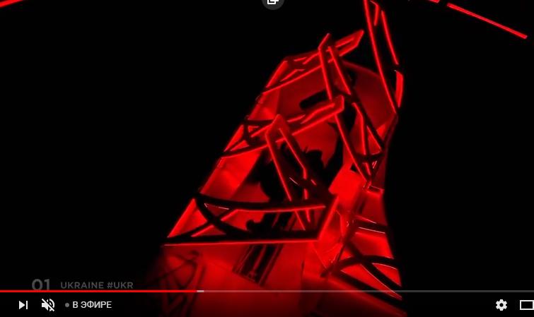 Финал Евровидения - 2018. Фото скриншот YouTube