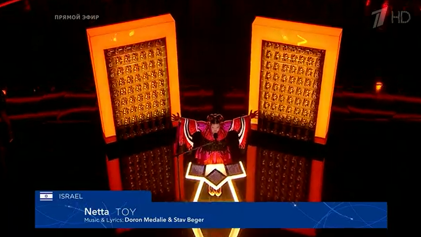 Победительница Евровидения - 2018 Нетта из Израиля. Фото скриншот YouTube