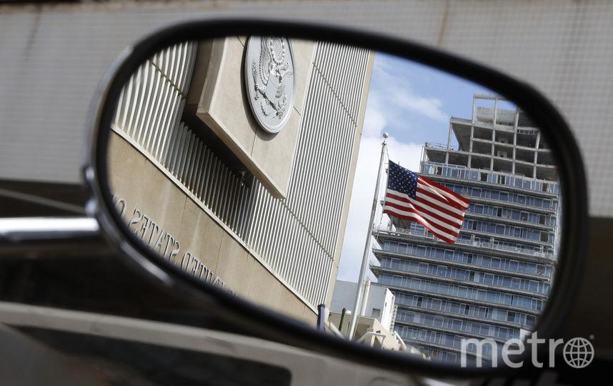 Перенос американского посольства состоится 14 мая, в день 70-летия образования Израиля. Фото AFP