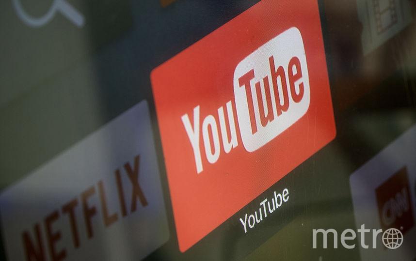 YouTube. Фото Getty