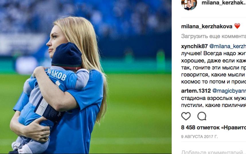 милана. Фото Скриншот instagram.com/milana_kerzhakova/
