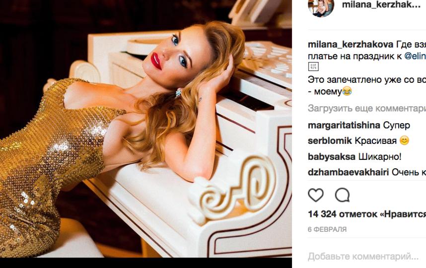 Милана Кержакова, фотоархив. Фото Скриншот instagram.com/milana_kerzhakova/