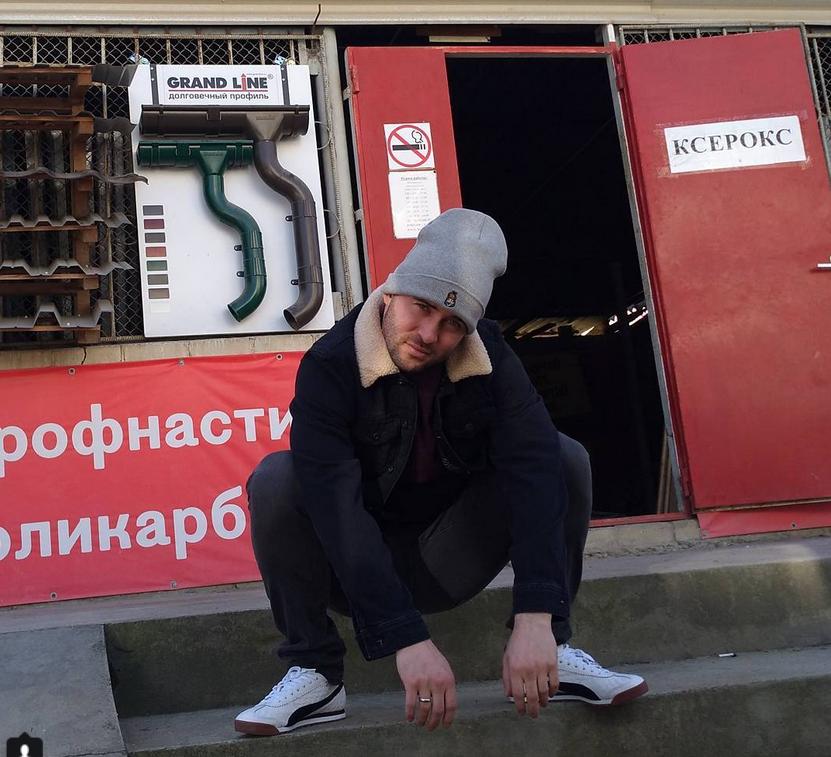 Александр Кержаков, фотоархив. Фото скриншот instagram.com/a.kerzhakov11/
