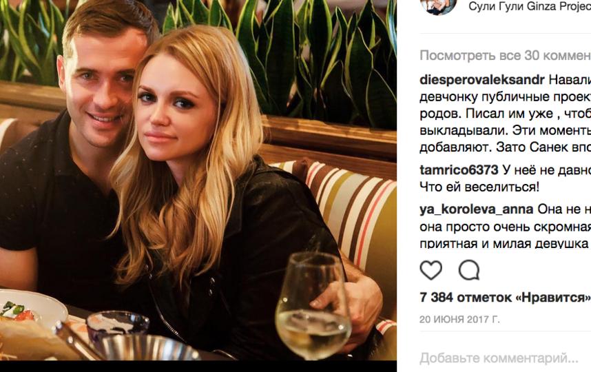 Александр и Милана Кержаковы, фотоархив. Фото Скриншот instagram.com/milana_kerzhakova/
