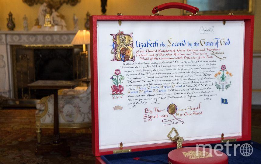 Официальное согласие королевы Елизаветы II на брак внука. Фото Getty