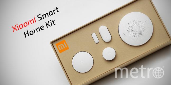 Xiaomi Smart Home Kit.