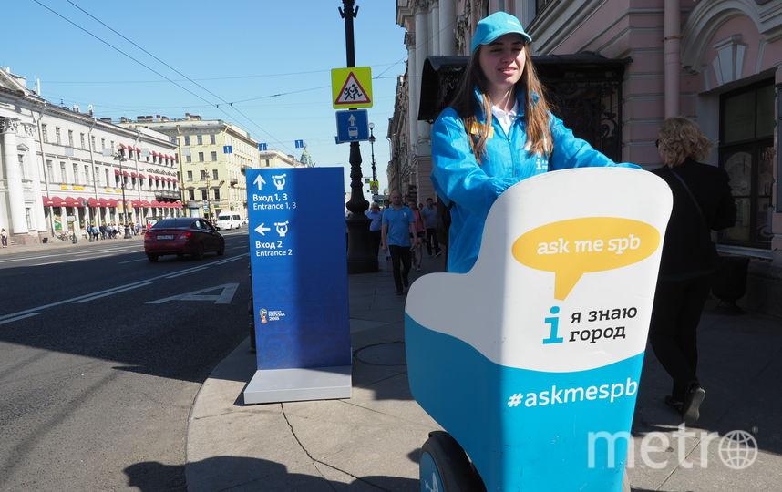 """Указатели в Петербурге к ЧМ-2018. Фото Святослав Акимов, """"Metro"""""""