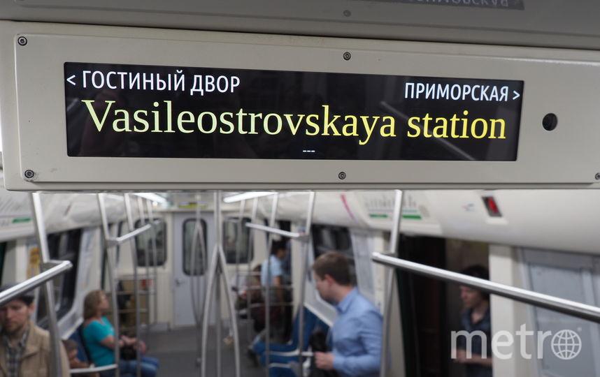 В подземке перешли на двуязычное оповещение. Фото Getty