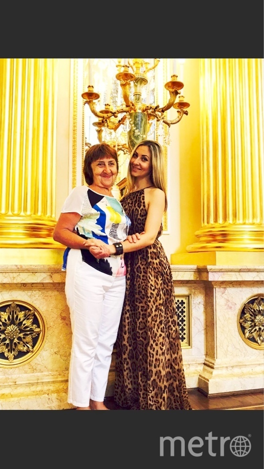 Меня зовут Елена Давыдова, а мою маму-Любовь Давыдова. Фото Алёна