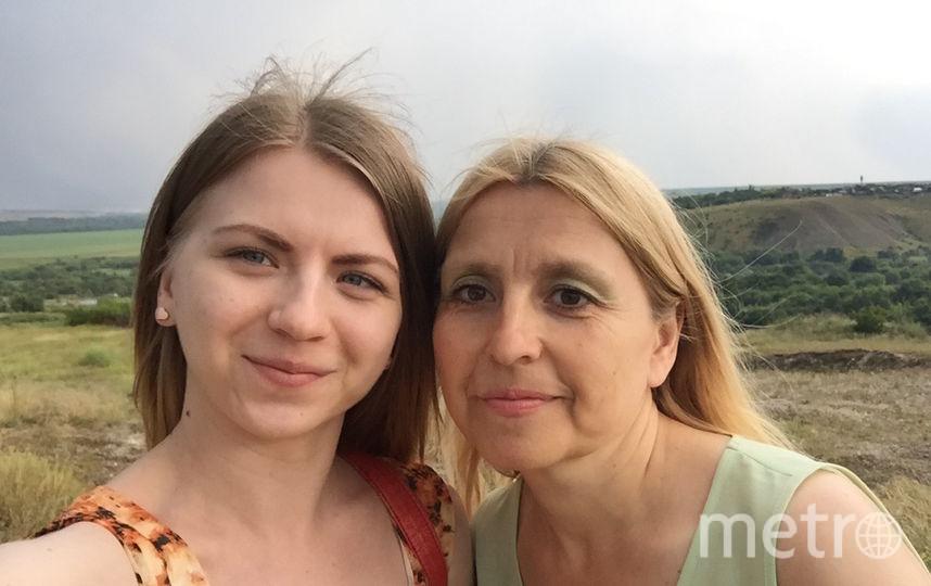 Я, Анастасия Плотникова, и моя мама, Надежда Плотникова. Фото Анастасия