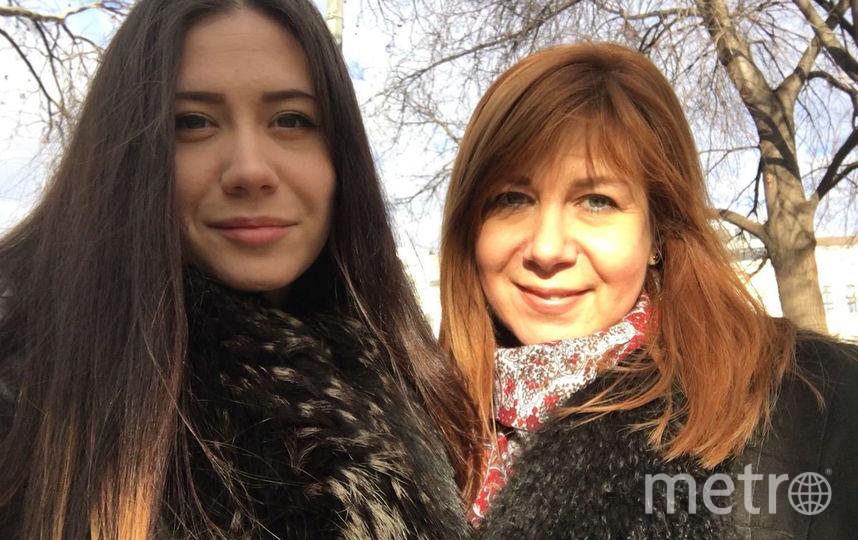 Маргарита (дочка) и Елена (мама). Фото Перминова Елена